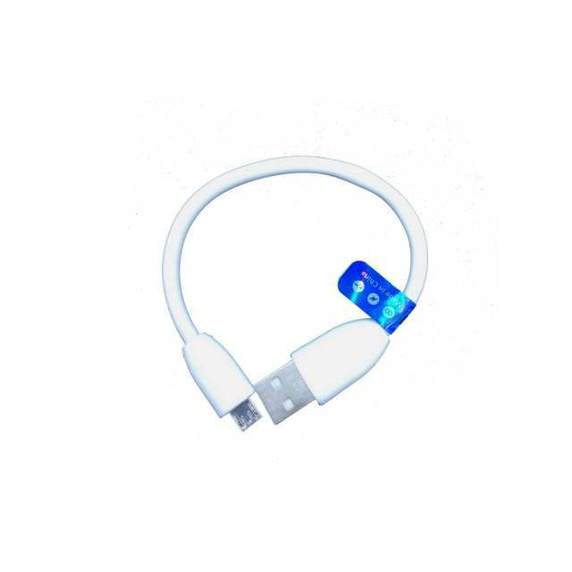 iTouch OG PWB Cable USB 2.0 – White