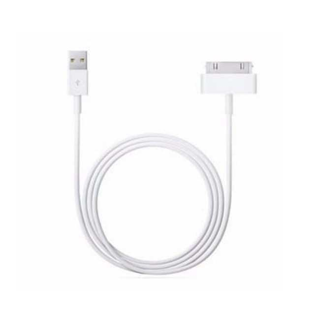 Justfor Iphone 4 and 4S Data Cable USB 2.0 – White