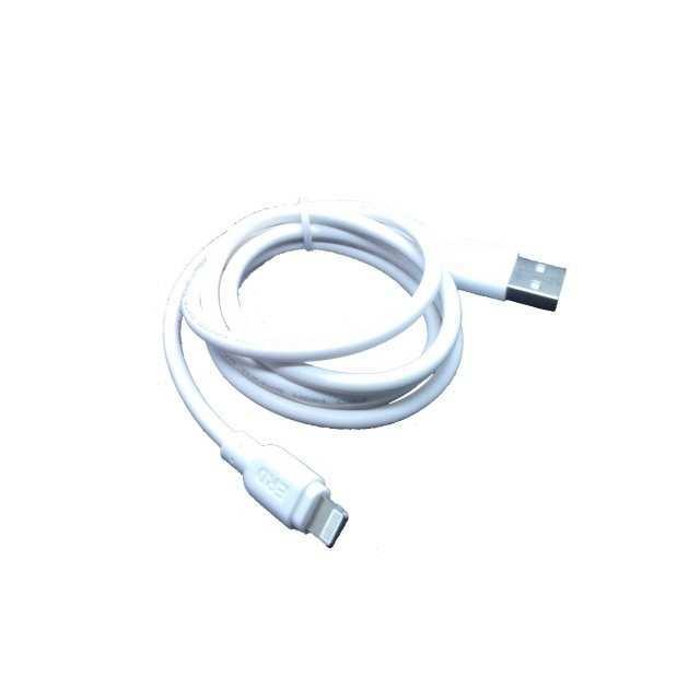 ERD UC-41 IP5 Data Cable 1 Mtr USB 2.0